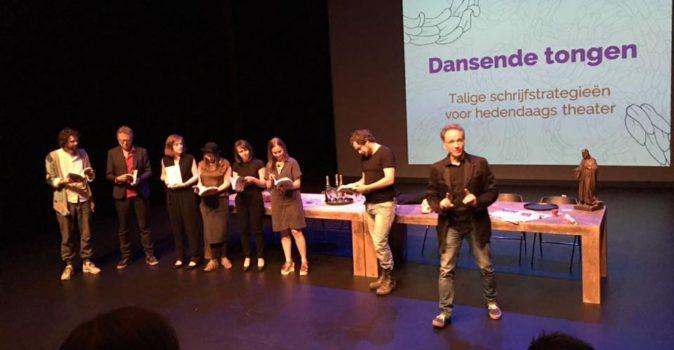 Dansende Tongen boek uitgereikt - hoe het allemaal begon